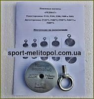 Поисковый магнит F120x2 (Редмаг) сила 120 кг