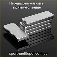Магниты прямоугольные 50Х25Х10 сила 26 кг  с намагниченностью по торцам