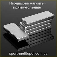 Магниты прямоугольные 40Х20Х10 сила 25 кг