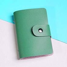 Кошелек для карточек женский зеленый
