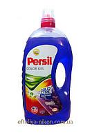 Гель для стирки цветного белья Persil