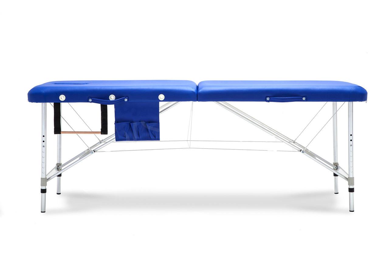 Массажный стол BodyFit XL 2 сегментный,  алюминиевый, синий
