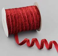 Лента бархатная с люрексом 1 см, красная