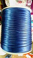 1,5см косая-бейка темно синяя 1боб (Окантовочная атласная)