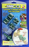 Универсальный соединитель для шланга Snap 2-0 Garden Hose Connector