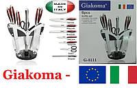 Набор кухонных ножей на подставке - Giakoma. Стильный дизайн хай-тек. Производство Италия.