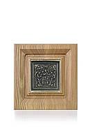 Скифская Этника Настольная икона Святая Троица, бронза [122100018-8]