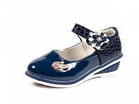 Туфли школьные Шалунишка:300-162 Синий,р.25,27
