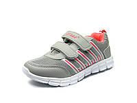 Детская спортивная обувь кроссовки Clibee:K-119 Серый-Розовый,р.31,35,36