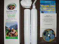 Дыхательный аппарат Суперздоровье мини