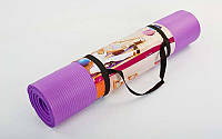 Коврик для фитнеса, каремат NBR 10мм с фиксирующей резинкой  (р-р 1,83мх0,8мх10мм, сиренев)