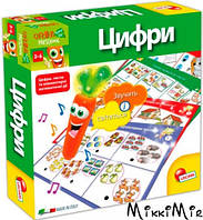 Интерактивный набор с морковкой (говорит, светится) КАРОТИНА Цифры, Lisciani, цифри