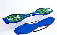 """Роллерсерф двухколесный (RipStik, Рипстик, Вейвборд) SKULL (ABS, PU светящ., 34"""", зеленый)"""