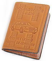 Обложка для водительских прав, фото 1