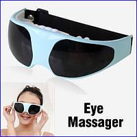 Очки массажные для глаз Eye massager - улучшить зрение, фото 1
