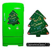 Магнитная доска на холодильник Большая Ёлочка