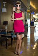 Коктейльное Платье Лакрес малиновое, фото 1