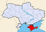 Доставка заказов в Крым!