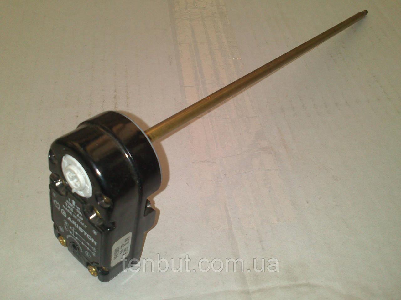 Терморегулятор для бойлера Ariston 15 А / 220 В. производство Италия THERMOWATT