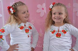 Модная детская футболка с вышивкой белого цвета «Маки-ромашки», фото 3