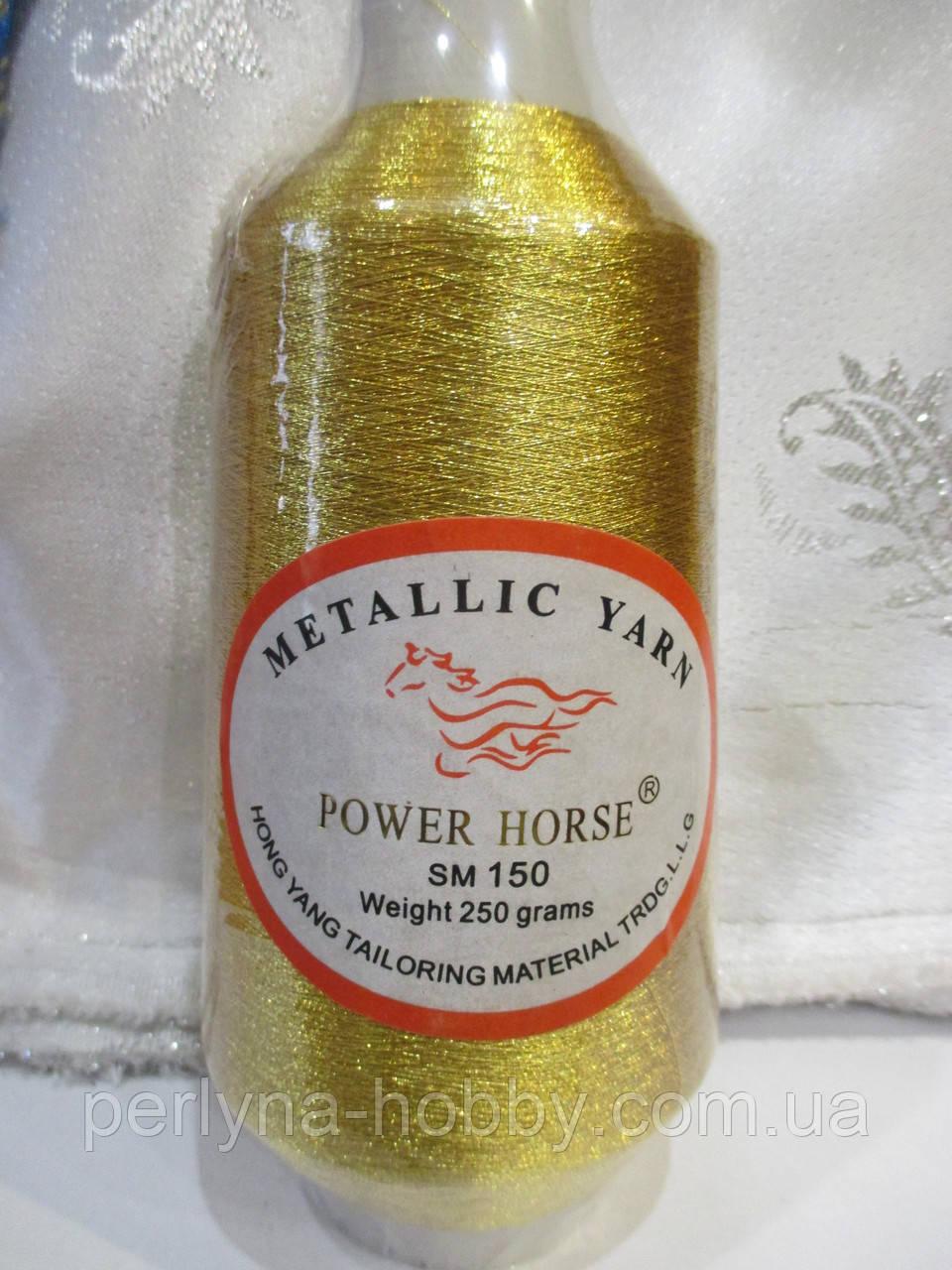 Нитки люрексова золото для машинної вишивка 250 грам