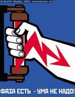 Электрик, монтаж кабеля, электромонтаж Днепропетровск. Новомосковск, Синельниково