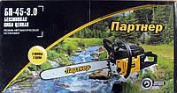 Бензопила Партнер БП 45-3,0
