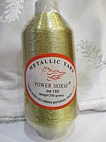 Нитки люрексова золото світле для машинної вишивка 250 грам, фото 1