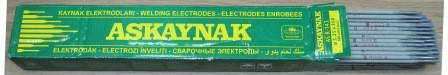 Электроды сварочные ASR 143 2 мм (2,10 кг) ASKAYNAK (Турция), фото 2