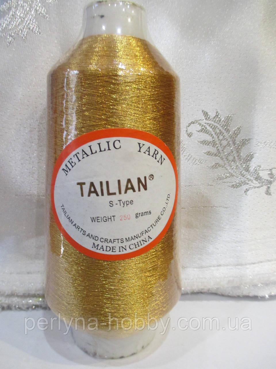 Нитки люрексова золото темне для машинної вишивка 250 грам