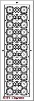 Artcoustic SL 24-12 NEW!!! - Настенная акустическая система