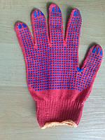 Перчатки рабочие трикотажные красные с синим ПВХ 105