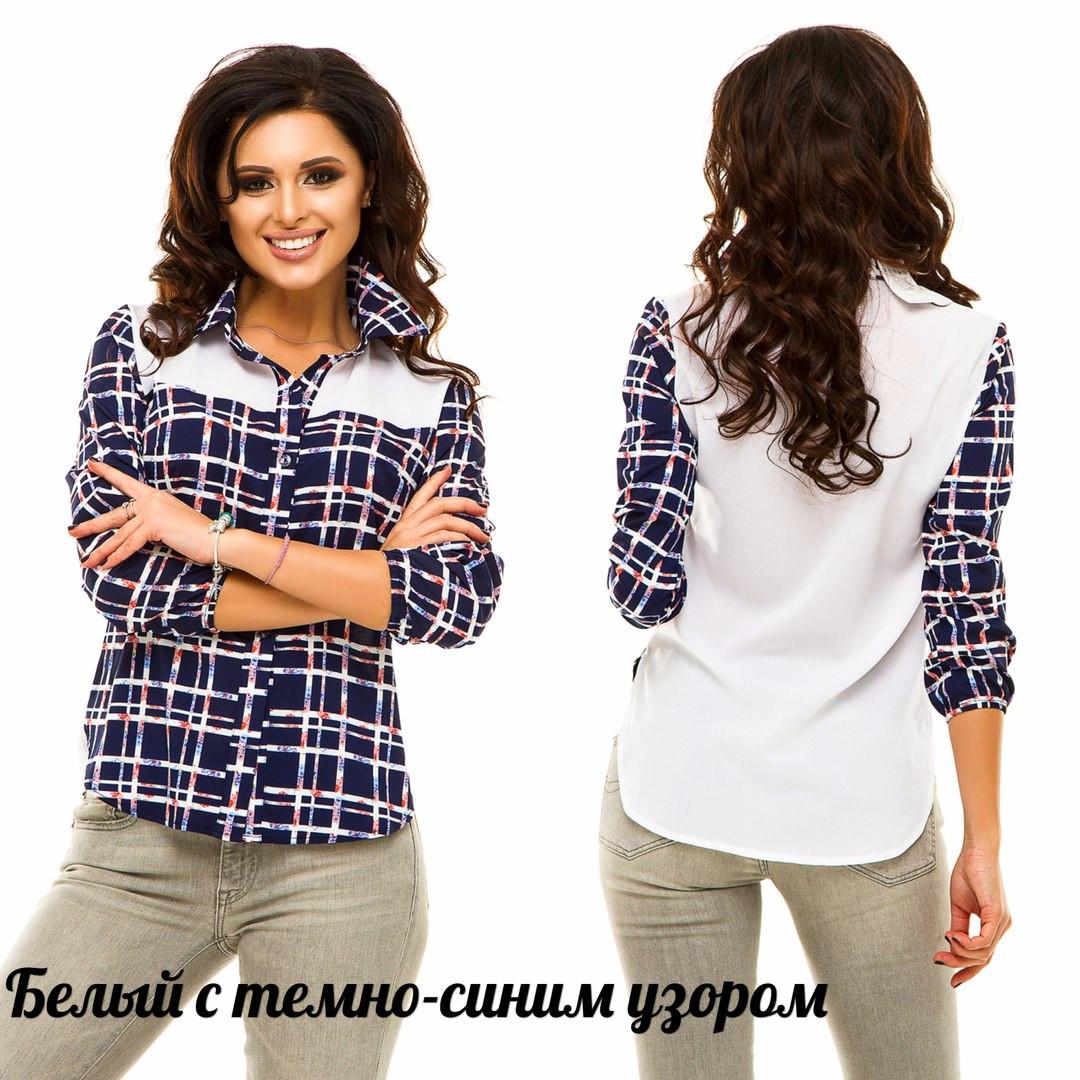 06080a26cc5d Блузка рубашка женская молодёжная Клетка узор 185 анд - магазин одежды