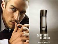 Мужская туалетная вода Armani Mania (магнетический амброво-древесный аромат)  AAT