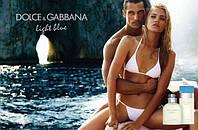 Мужская туалетная вода Light Blue pour Homme Dolce&Gabbana (свежий, мужественный аромат)  AAT