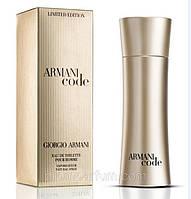 Мужская туалетная вода Armani Code Limited Edition (чувственный, сексуальный аромат)  AAT