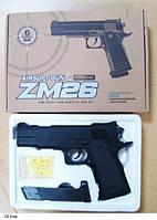 Пистолет железный на пульках ZM 26