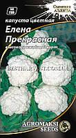 """Семена Капусты цветной """"Елена прекрасная"""" 0,5г"""