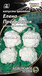 """Насіння капусти кольорової """"Олена прекрасна"""" 0.5 г"""