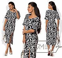Платье миди прямое  с коротким рукавом, вырезом-лодочкой
