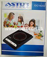 Индукционная плитка - Astor IDC16202 2000W