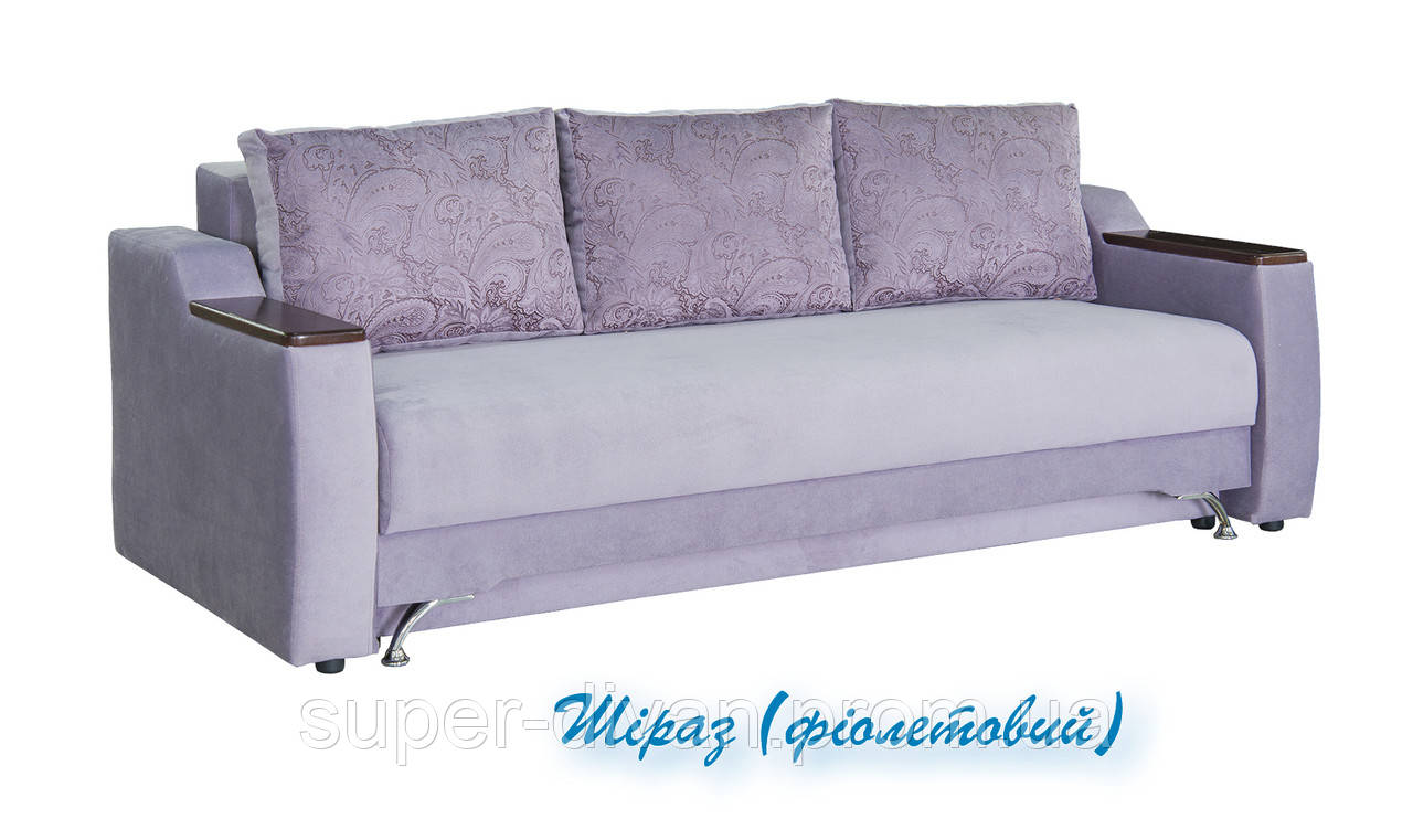 Диван Невада (Шираз фиолетовый)