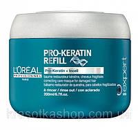 Интенсивно восстанавливающая маска с кератином - Pro-Keratin Refill Masque, L'Oreal Professionnel, 200 мл