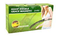 Обруч массажный JS-6002 (hula hoop,пластик,2-х рядный,8 секций,d-97 см)