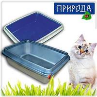 Природа Маркиз - Туалет с рамкой для кошек под песок
