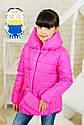 Куртка весенняя для девочки Модница, с сумочкой в комплекте, цвет голубо, фото 8