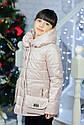 Куртка весенняя для девочки Модница, размер 32 цвет розовый, фото 5
