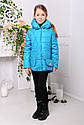 Куртка весенняя для девочки Модница, размер 32 цвет розовый, фото 10