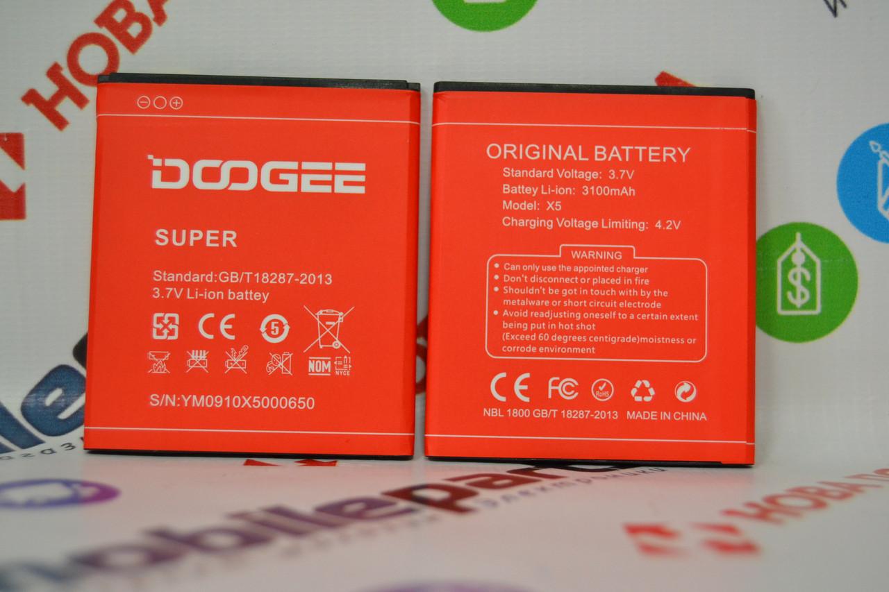 Оригинальный Аккумулятор АКБ (Батарея) для Doogee X5   X5 PRO   X5S (3100mAh 3,7V)