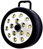 Кемпинговый фонарь тарелка TX-015-15SMD  , фото 1